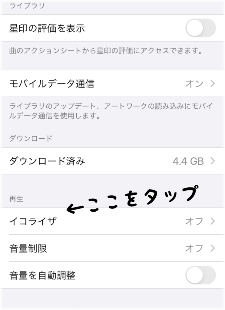 Pro イコライザ Airpods